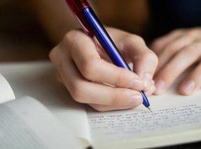 Menulis Dengan PITA