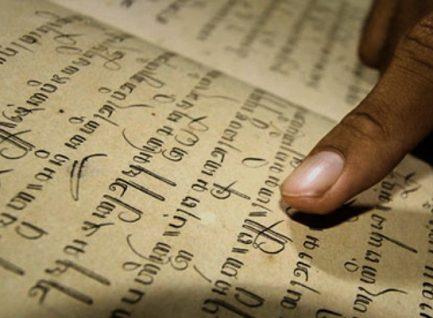 Belajar Bahasa Jawa, Mendidik Karakter